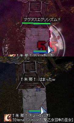 20061217191606.jpg