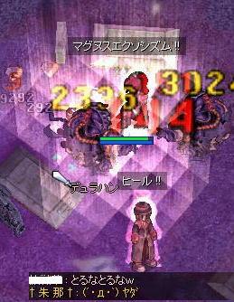 20061219003621.jpg