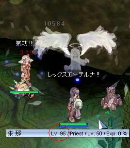 20070101052754.jpg