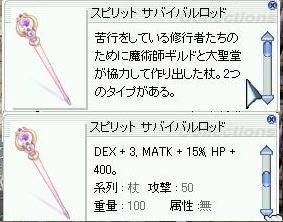 20070120015820.jpg