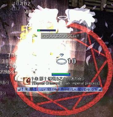 20070520095246.jpg