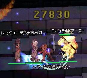 20070528010047.jpg