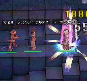 20070528010128.jpg