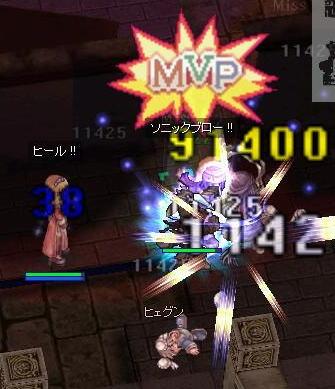 20070811001501.jpg