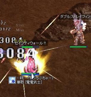 狭間(`・ω・´)2