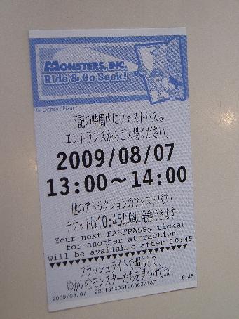 P8070114.jpg