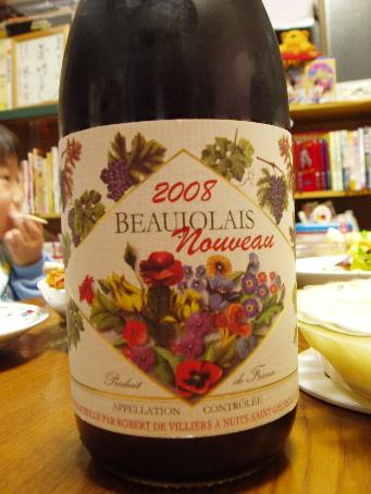 ボジョレーヌーボー2008