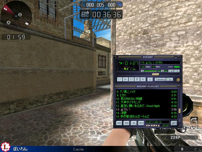 ScreenShot_25.jpg