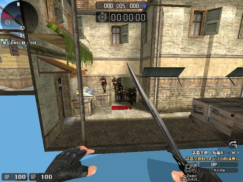 ScreenShot_39.jpg