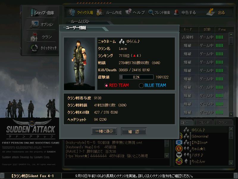 Screen_0.jpg