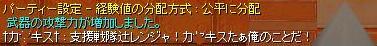 20050328032758.jpg