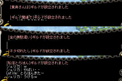 20050401031726.jpg