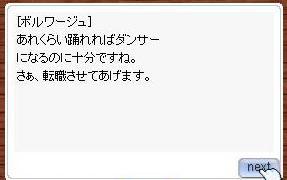 20050416113931.jpg