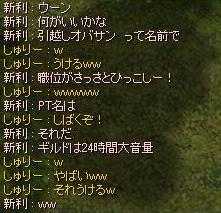20050507061131.jpg