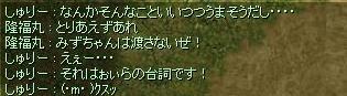 20050507061138.jpg
