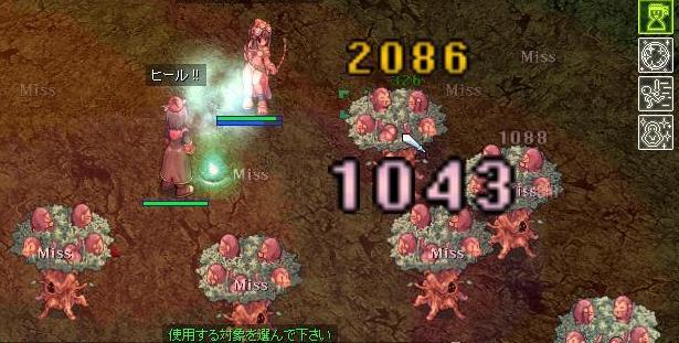 20050606210016.jpg