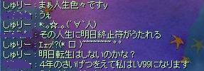 20050729035839.jpg
