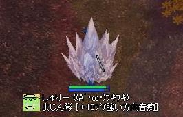 20050731002627.jpg