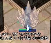 20050731224456.jpg