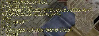 20050807050242.jpg