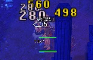 20050808044707.jpg