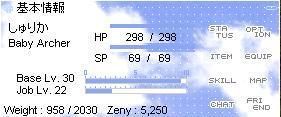 20050823060118.jpg