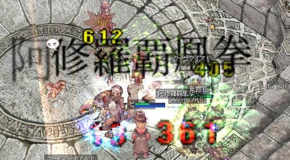 20050902032301.jpg