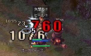 20050903045031.jpg