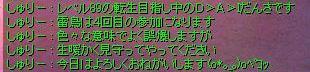20050904043334.jpg