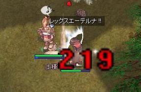 20050913010256.jpg