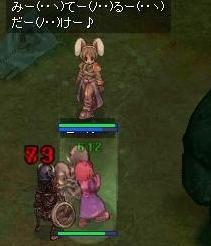 20050914042200.jpg