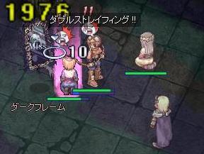 20050918000043.jpg