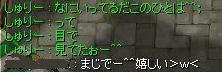 20050920084859.jpg