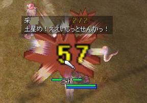 20051010035926.jpg