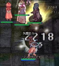 20051110052648.jpg