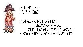 20051118000211.jpg