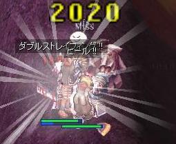 20060227054920.jpg