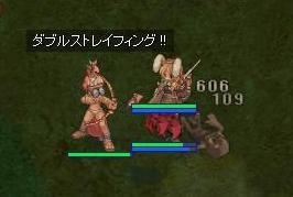 無題20080228_02