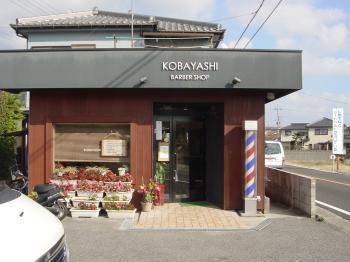 KOBAYASHIさん
