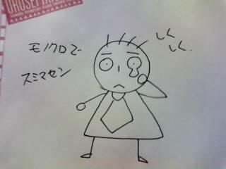 20070623012500
