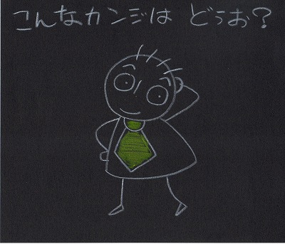 s-黒い紙