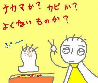 s-080103motiyaki2.jpg