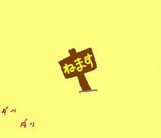 s-080610d-toho.jpg
