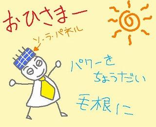 s-081008so-ra-.jpg