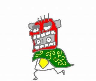 s-2008nengayou2.jpg