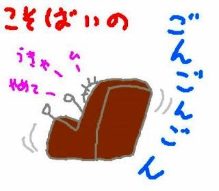 s-anmaisu.jpg