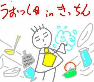 s-araimono.jpg