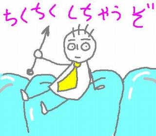 s-ha.jpg