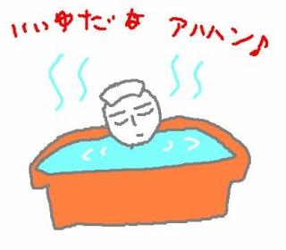 s-iiyu.jpg