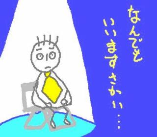 s-jinmon.jpg